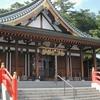 Mondo-Yakujin Station