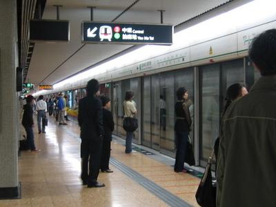 Mong Kok Station Platform