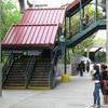Mosholu Parkway IRT Jerome Avenue Line Station