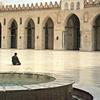 Mosquee Al Hakim