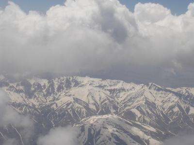 Hindu Kush Range