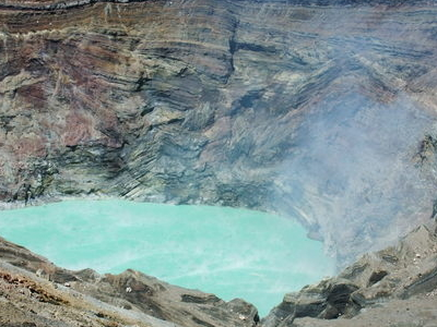 Steaming Crater Of Mount Naka