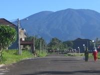 Mount Gede