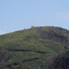 Mount Hyōno