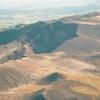Mount Terawera 1