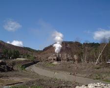 Mount Usu