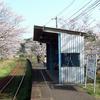 Uranosaki Station