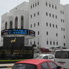 The Muscat Securities Market In Central Business District