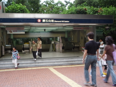 Diamond Hill Station Exit