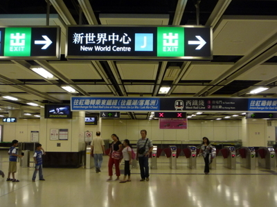 Concourse Of East Tsim Sha Tsui Station