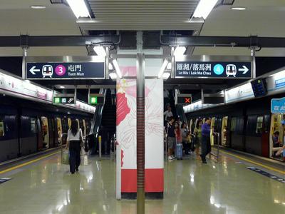 Hung Hom Station Platform 3 And 4