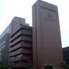 Mukogawa Womens University