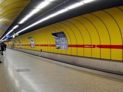 Munich Subway  Sendlinger  Tor