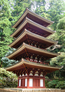 Murō Ji