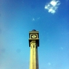 Muscat Clock Tower