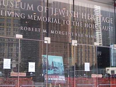 Robert M. Morgenthau Wing Of Museum
