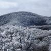 Mount Myōjin From East