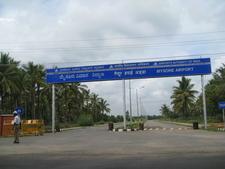 Mysore Airport Gate