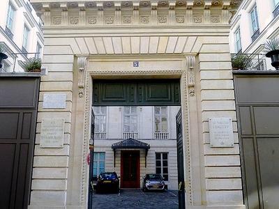 N°5 Rue Bonaparte