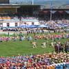 Deportes Estadio Nacional