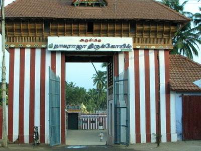 Nagaraja  Temple  2 C  Nagercoil