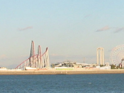 Nagashima Spa Land In The Distance