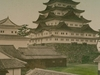 Nagoya  Castle  1979