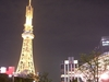 Nagoya  T V  Tower