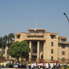 Nagpur Branch Of RBI