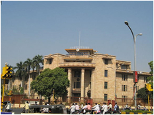 Nagpur-Reserve Bank Of India