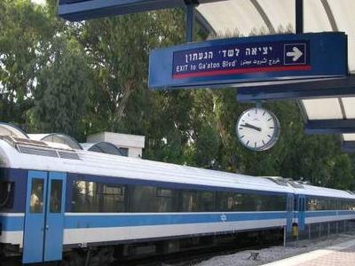 Nahariya Railway Station