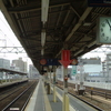 Nakatsu Station Takarazuka Line Platform