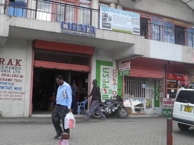Nakuru Market Stores