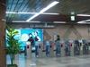 Nambu Bus Terminal Station