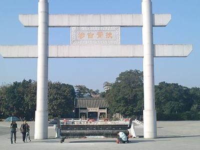 Nam Hoi King Temple