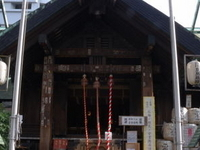 Namiyoke Inari