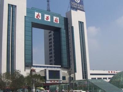 Nanchang  Railway  Station