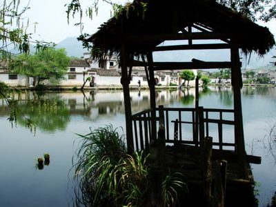 Nanhu  Lake