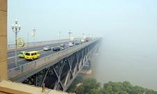 Nanjing Yangtze River Bridge On A Misty Morning