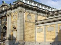 Museo Nacional de Nara
