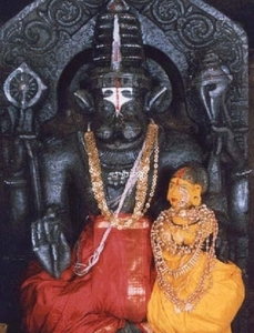 Narasimha Swamy Temple