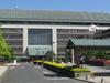 Narita  City  Office Japan