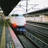 Nasushiobara Station