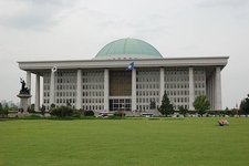 National Assembly In Seoul