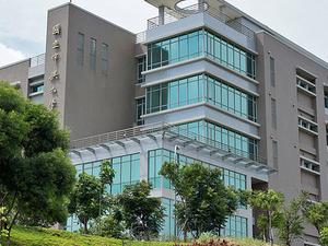 Universidad Nacional Central