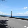 National Highway Of Negros Island