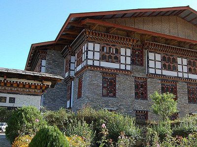 National Library, Bhutan