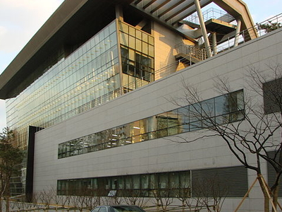 National Library Of Korea Exterior