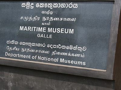 National Maritime Museum Sign Galle