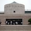 National Museum Of Contemporary Art (South Korea)